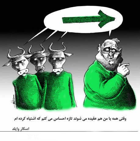 http://mohammadrezaabbasloo.persiangig.com/image/11.jpg